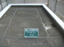 屋上防水塗装前