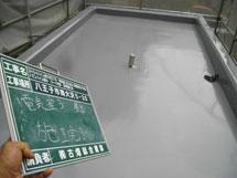 屋上防水塗装後